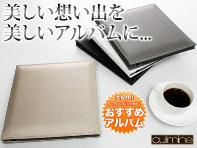 セキセイsedia/culmineクルミネミニフリーアルバムCUL-651