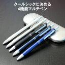 ステッドラー STAEDTLER / アバンギャルド 多機能ペン(ボールペン黒・赤・青/ シャープペンシル0.5mm)