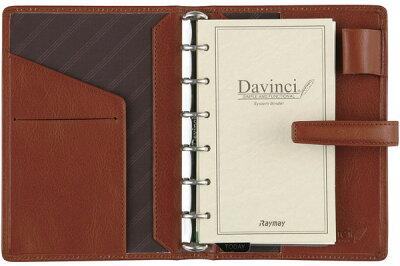 ダ・ヴィンチDavinci/Standardスタンダードシステム手帳ポケットサイズ(リング14mm)(DP3008)