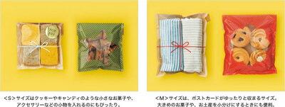 ミドリMIDORI/片面透明袋(S)表リボン柄赤(18770006)