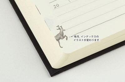 ミドリMIDORI/日記10年連用扉紺(12397006)