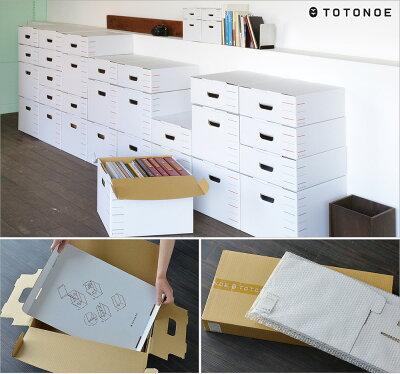 トトノエTOTONOE/StockBoxストックボックス(ハーフ)(TSB0005)【おしゃれ/デザイン/ファイルボックス/収納ボックス】