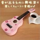 ★子供用の誕生日プレゼントに!!★ VILAC ヴィラック /ギター ピンク(3003-VL8305)【トイギター 子供用 おもちゃ 誕…