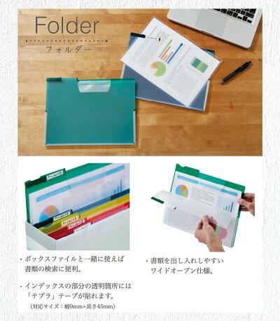 キングジムクリアーファイルフェイバリッツA410ポケット(FV166TH)【KINGJIMFileポケットクリアーファイルファイル】
