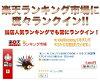 kohinoru(鲤鱼挪亚)KOH-I-NOOR/刺猬彩色铅笔台灯(小)24瓶一套(520 404)
