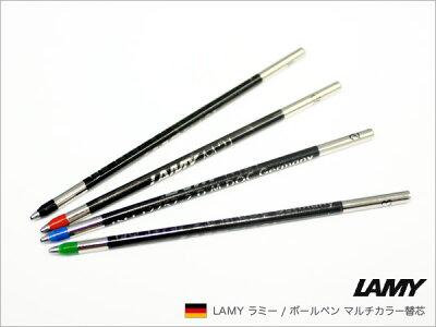 ラミーLAMY/ラミーボールペンマルチカラー替芯1本入(LM21)