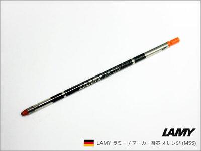ラミーLAMY/マーカー替芯(ツイン・トライペン用)オレンジ1本入(LM55)