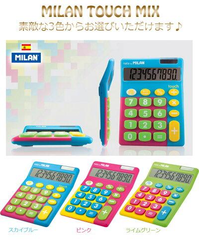 【ミラン電卓おしゃれ】ミランMILAN/電卓10桁タッチミックスTOUCHMIXピンク(159906TMPBLBOX)