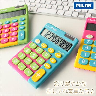 ミランMILAN/電卓10桁タッチミックスTOUCHMIXピンク(150610TMBOX)