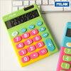 ミランMILAN/電卓10桁タッチミックスTOUCHMIXアップルグリーン(150610TMBOX)