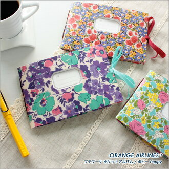 Orange air line ORANGE AIRLINES / PTI backe Pocket album (floral poppy Poppy) l 40-store (AL-166)