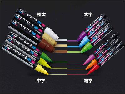 レイメイ/蛍光ボードマーカー太字(2〜8mm幅)(LBM281)