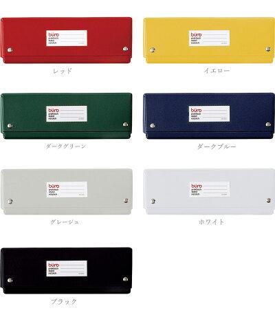 デルフォニックスDELFONICS/buroビュローボックスL(A4サイズ)(FX20)