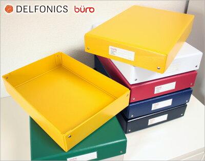 【ポイント10倍!!】デルフォニックスDELFONICS/buroビュローボックスL(A4サイズ)(FX20)