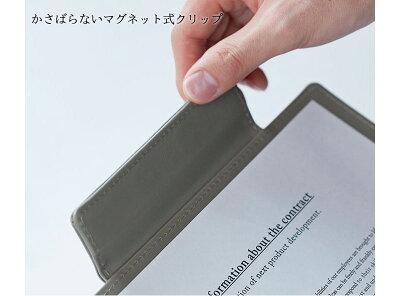 キングジムKINGJIM/LezafaceUレザフェスUクリアファイル20ポケット(No.1931LU)