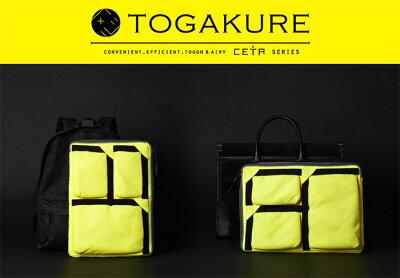 【ポイント10倍!!】マークスMARK'S/TOGAKUREトガクレBAGinBAGバッグインバッグ(Lサイズ・A4)(TGK-PO4)