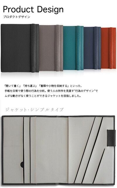 NOLTYTOOLS/セオリアB6ジャケットシンプルタイプ(ブラック)(ST11-1)【手帳カバーノートカバーB6本革デザインおしゃれギフト】