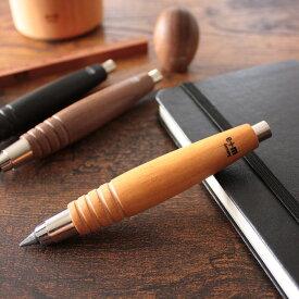 イープラスエム e+m / スクリブラー クラッチペンシル 5.5mm (ペアー) Scribbler Clutch Pencil(1600-42)