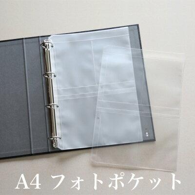 エトランジェ・ディ・コスタリカetrangerdicostarica/A4サイズフォトポケット(A4RF-K-01)