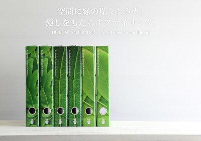 エトランジェ・ディ・コスタリカetrangerdicostarica/リングファイルレバー式(A4サイズ・2穴・背幅50mm)(GRN-01)【葉っぱ柄/リーフ柄/緑/A4ファイル/デザイン/おしゃれ/インテリア】