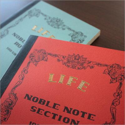 ライフLIFE/ノーブルメモ(B7サイズ・横罫ページ)5冊セット(N42)