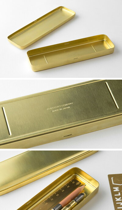 ミドリMIDORI/ブラスプロダクトペンケース無垢真鍮製(41350006)【ブラス/デザイン/おしゃれ/かわいい/筆箱】