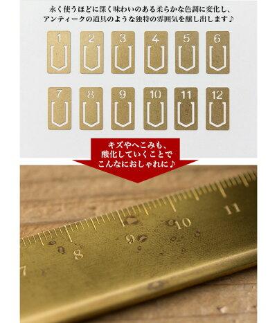 ミドリMIDORI/ブラスプロダクトクリップナンバー(1〜12まで)無垢真鍮製(43080006)【ブラス/おしゃれ/デザイン/かわいい/インデックスクリップ/しおりブックマーカー】