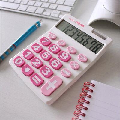 【ミラン電卓おしゃれ】ミランMILAN/電卓ビッグキー8桁ホワイト(151708WBL)