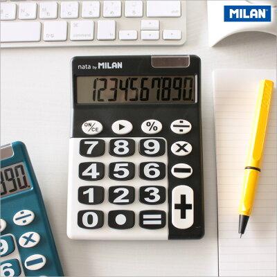【ミラン電卓おしゃれ】ミランMILAN/電卓ビッグキー10桁ブラック(150610KBL)
