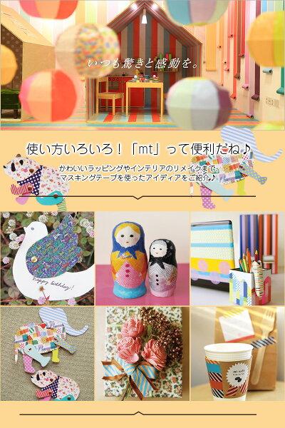 mtGIFTBOXマスキングテープギフトボックス(ネオン2)(MT05G006)【デザイン/おしゃれ/かわいい/フジオカ文具】