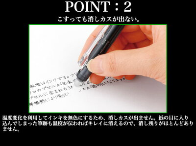 パイロットPILOT/フリクションインキ蛍光ペン/フリクションライトソフトカラー3色セット/(SFL-30SL-3CS)