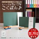 日本理化学工業 rikagaku / ちいさな黒板 A4サイズ 緑【黒板・看板・メニューボード】(SB-GR)