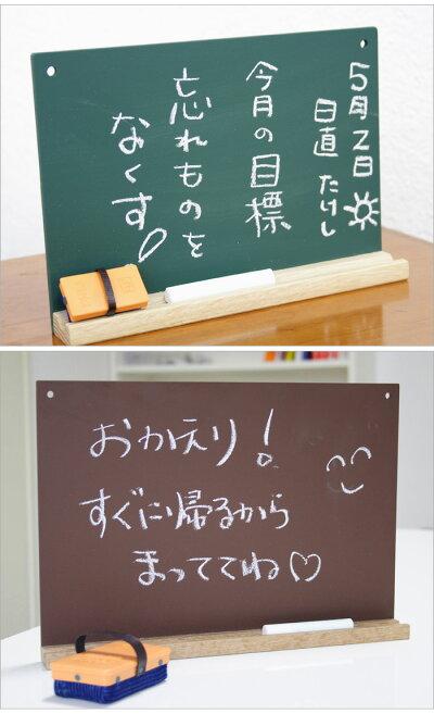 日本理化学工業rikagaku/ちいさな黒板A4サイズ黒【黒板・看板・メニューボード】(SB-BK)