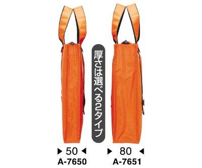 【安心価格!定価から15%値引き!!】リヒトラブ/キャリングバッグB4サイズ80mm厚(A-7651)