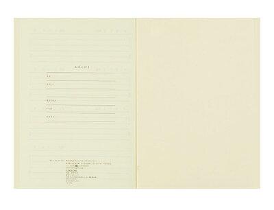 ミドリ日記おやすみA(12870006)【MIDORI自由日記かわいいデザインおしゃれ】
