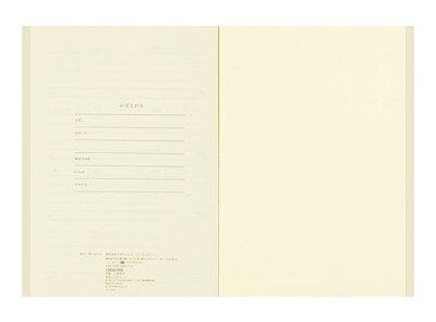 ミドリ日記しあわせA(12872006)【MIDORI自由日記かわいいデザインおしゃれ】