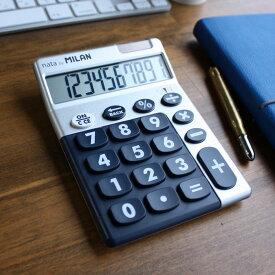 【ミラン 電卓 おしゃれ】ポイント10倍 ミラン MILAN 電卓 ビッグキー 10桁 シルバー/ブルー ブリスターパック(159906SLBBL)【電卓 かわいい デザイン おしゃれ】