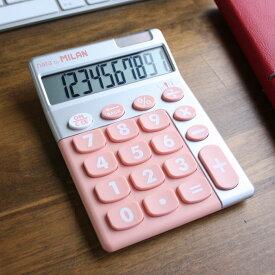 【ミラン 電卓 おしゃれ】ポイント10倍 ミラン MILAN 電卓 ビッグキー 10桁 シルバー/ピンク ブリスターパック(159906SLPBL)【電卓 かわいい デザイン おしゃれ】