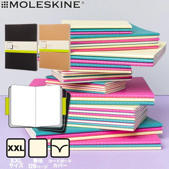 It leaks and sets three skin cahier journal notebook XXL plain fabrics