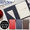システム手帳本革バインデックスシステム手帳ソリトバイブルサイズリング11mm(BB99)【Bindex手帳革デザインおしゃれギフト】