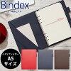 システム手帳本革バインデックスシステム手帳ソリトA5サイズリング15mm(AB99)【Bindex手帳革デザインおしゃれギフト】