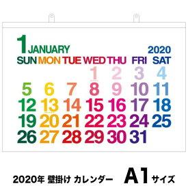 カレンダー 壁掛け 2020年 A1 ホワイト エトランジェ ディ コスタリカ(CLC-A1-01)【カレンダー 2020 壁掛け デザイン おしゃれ】