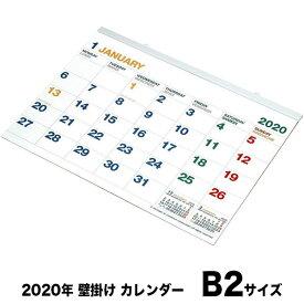 カレンダー 壁掛け 2020年 B2 エトランジェ ディ コスタリカ(CLK-B2-01)【カレンダー 2020 壁掛け デザイン おしゃれ】