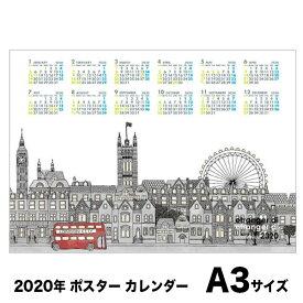 カレンダー ポスター 2020年 A3 ロンドン エトランジェ ディ コスタリカ(CLP-A3-02)【カレンダー 2020 ポスター デザイン おしゃれ】
