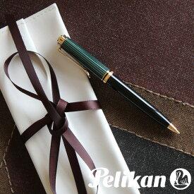 ペリカン Pelikan / Souveran スーベレーン シャープペンシル緑縞 0.7 D300 父の日 ギフト 高級品