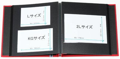 セキセイsediaハーパーハウスミニフリーアルバムXP-1001【アルバム写真L判2L判粘着黒台紙フォトアルバムかわいいデザインおしゃれ】
