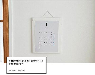 キングジムスポットハルファイルスタンダードA4変形(No.KSP5011)【KINGJIMSPOTHARUFILE収納デザインおしゃれ】
