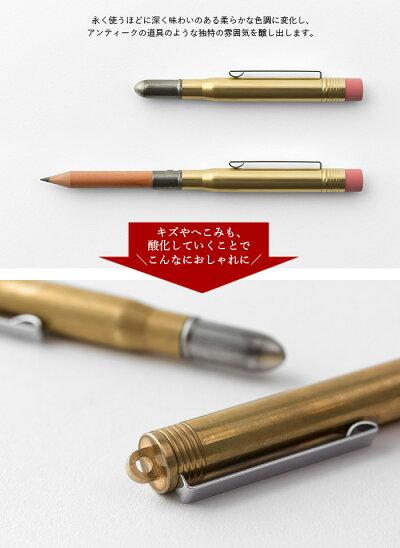 【メール便可3個まで】TRCブラスペンシル真鍮無垢鉛筆ペンホルダー(38075006)【ブラスプロダクト真鍮製デザインおしゃれかわいい文具筆記具】