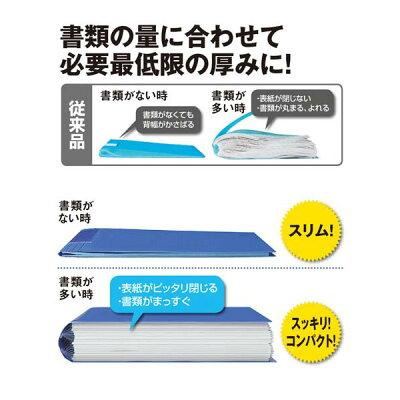 コクヨ/クリヤーブック(ノビータ)(固定式)A4S型(ポケット枚数60枚)【ラ-N60】