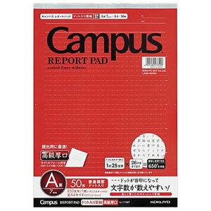 コクヨ / キャンパス レポートパッド(ドット入り罫線)(高級厚口) A4 A罫 【レ-117AT】